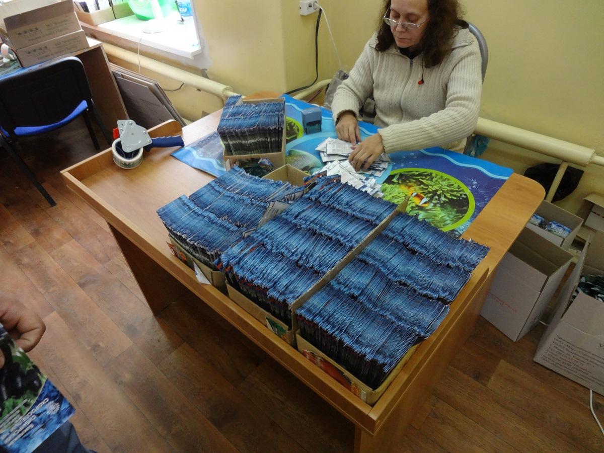 ассортимента Термолайн фасовка семян в нижнем новгороде работа компрессионное белье